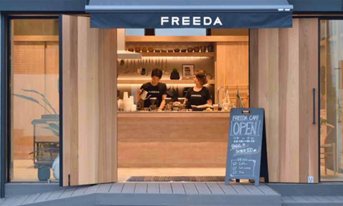 studio FREEDA